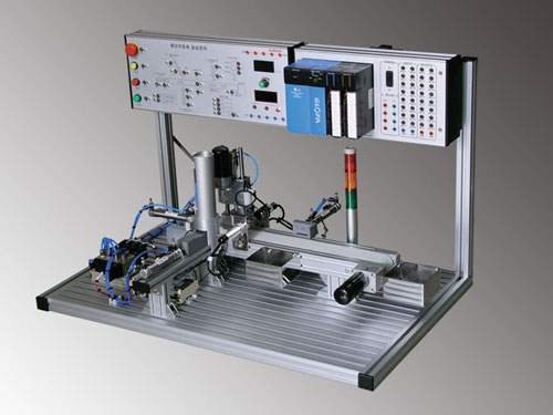 Factory Automatic Production Trainer
